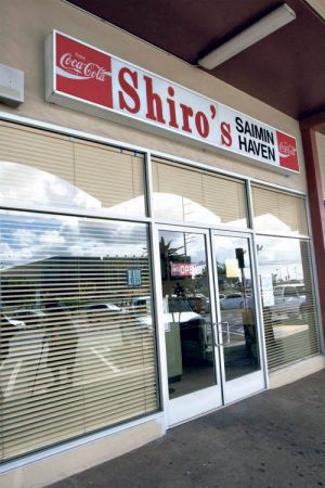 Shiros-Front-Pic